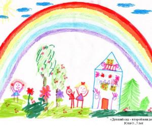 Детский-сад-–-второй-ваш-дом.-Юля-О.-5-лет