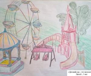 Детский-сад-–-это-сказка.-Лиза-К.-5-лет