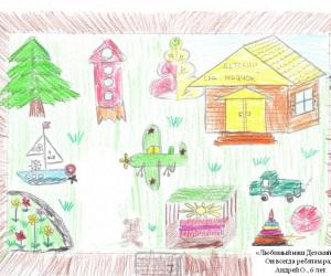 Любимый-наш-детский-сад-он-всегда-ребятам-рад.-Андрей-О.-6-лет