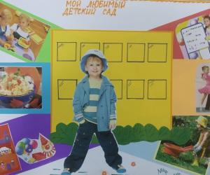 Мой-детский-сад.-Тимофей-И.-7-лет