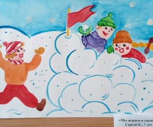 Мы-играем-в-снежки.-Сергей-К.-7-лет