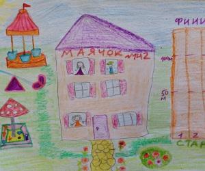 Наш-любимый-детский-сад.-Анна-Ч.-5-лет