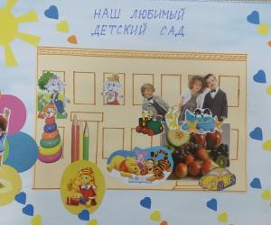 Наш-любимый-детский-сад.-Риана-Б.-6-лет