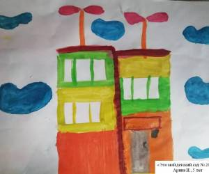 Это-мой-детский-сад.-Арина-И.-5-лет