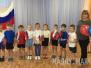 Главный символ России