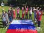 День главного государственного символа России