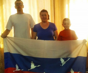 Один-флаг-одна-Россия-семья-Якуповых