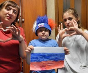 С-Днем-рожденья-любимый-флаг-Семья-Бабайловых
