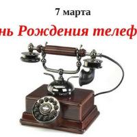 IMG_0485-21-03-21-09-44