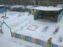 конкурс «Зимние забавы»