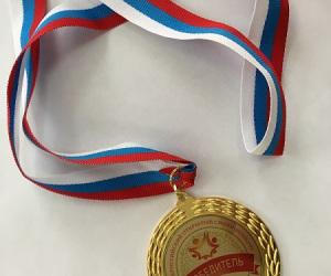 Медаль-победителя