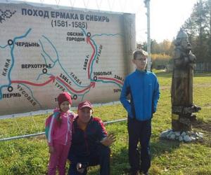 РУССКАЯ-ЗЕМЛЯ-СИБИРЬЕ-ПРИРОСЛА-памятник-на-реке-Чусовая