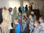 Музей истории костюма