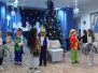 Новый год в аэропорту