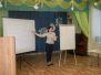 Развитие речи и коммуникации в работе с детьми с расстройствами аутистического спектра