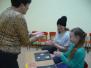 Семинар - практикум «Су-Джок терапия в коррекционно-педагогической работе с детьми с ОВЗ»