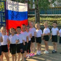 ДС-№55.-Гордо-реет-флаг-Российский-3
