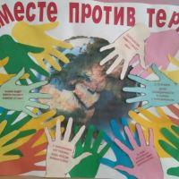 плакат-мы-за-мир